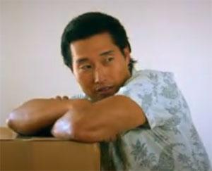 """Reyn Spooner """"Liko"""" shirt on Hawaii Five O"""