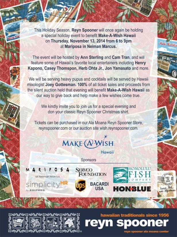 MakeAWish-XMAS-2014-Event-Flyer-LoRes